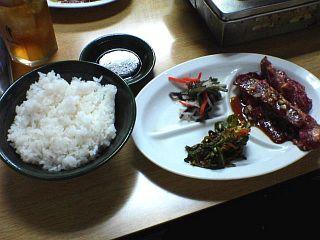 ハラミ焼定食