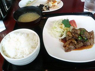 べこばら山椒焼き定食