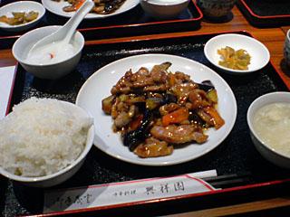 豚肉と茄子のオイスターソース