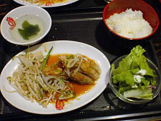 究極の生姜焼き定食