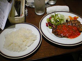 網焼きビーフステーキ サルサソース